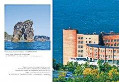 NSCMB_booklet_2021_002.jpg
