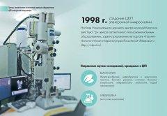NSCMB_booklet_2021_022.jpg